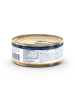 CANNED Cat Food (Case of 24), Free-range chicken recipe 3oz / 85g
