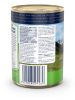 CANNED Dog Food (Case of 12), Tripe & Lamb recipe 13.75oz / 390g
